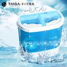 【日本TAIGA】迷你雙槽柔洗衣機 CB...