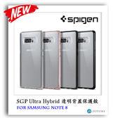 SGP Samsung Note8 Ultra Hybrid 透明背蓋保護殼 手機殼 三星 Spigen