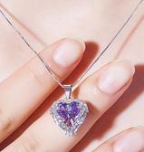 新款采用世奇元素水晶S925純銀天使項鏈女生森系禮物【韓衣舍】