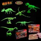 皮諾瘋狂考古 恐龍挖掘骨架拼裝玩具DIY...