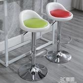 吧台椅子升降轉椅高腳凳靠背椅家用吧台凳現代簡約高吧凳酒吧桌椅HM 雙十二免運