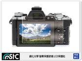 STC 螢幕玻璃保護貼 (TYPE R) 適Canon G7XI G7XII G7XIII G5X EOSM6 EOSM6II G9XII EOSM100 EOSM50 G1XIII