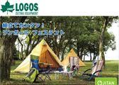 丹大戶外用品 日本【LOGOS】71805002 桔楓印地安300帳 造型特殊 可睡到4人
