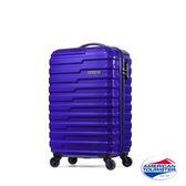 AT美國旅行者 22吋HANDY 活力炫彩硬殼四輪拉桿行李箱(亮面藍紫)