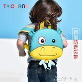 兒童幼兒園書包防走失雙肩背包1-3-5-6歲男寶寶女童小孩韓版可愛 卡卡西