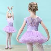 舞蹈服女童練功服夏季短袖幼兒芭蕾舞裙小女孩跳舞裙蓬蓬裙