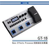 【非凡樂器】BOSS GT-1B 貝斯綜合效果器/贈導線/公司貨保固