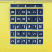 新品學校班級教室手機掛袋掛兜收納袋墻面上掛袋18格【快速出貨】