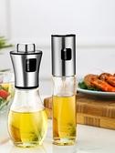噴油瓶 噴油瓶噴霧304不銹鋼廚房神器家用燒烤橄欖油噴油壺減脂控油霧化 晶彩 99免運