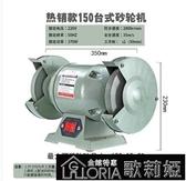 砂輪機 除塵環保臺式立式大功率砂輪機150/200/250/300工業打【快速出貨】