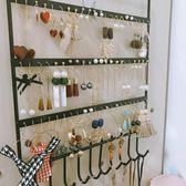 創意多層耳環架飾品展示架子家用耳釘耳墜耳飾收納掛架項錬首飾盒 小明同學