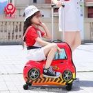 可坐騎兒童拉桿箱網紅行李箱萬向輪男女旅行箱寶寶推車寶媽減負箱