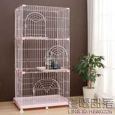 愛麗思貓籠IRIS愛麗絲貓別墅 大空間籠子二層PEC902三層PEC903