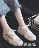運動女鞋 秋季老爹鞋女2019新款網鞋透氣網面運動百搭小白鞋潮鞋LY354 『美鞋公社』