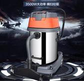 商用吸塵器 杰諾大功率3500W工業吸塵器大型工廠車間粉塵商用強力干濕吸水機 非凡小鋪MKS