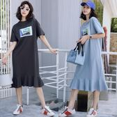 2019夏新款t恤女短袖超長款過膝寬鬆魚尾連身裙chic長裙簡約慵懶 貝芙莉