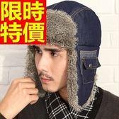 毛帽-潮流獨一無二冬季時尚牛仔加厚男護耳帽2色64b35【巴黎精品】