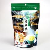 日本【北海道】綠茶 200g/袋賞味期限:2020.07.29