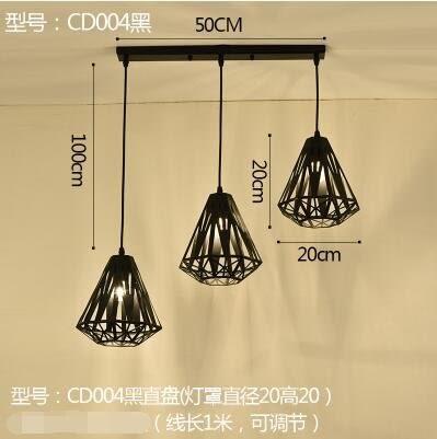 CD004黑直盤款北歐餐廳吊燈創意個性餐廳燈飯廳燈現代鐵藝