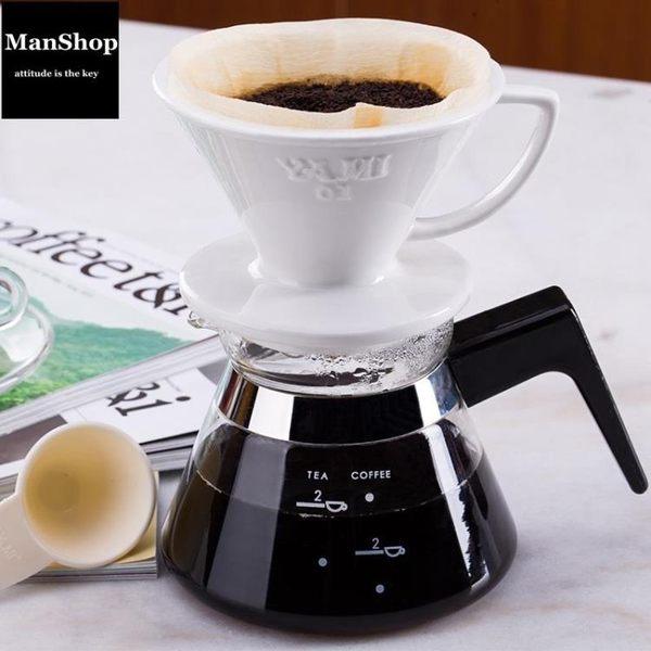 咖啡壺家用手沖咖啡壺套裝 潮男街【ManShop】