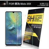 NISDA for 華為 HUAWEI Mate20 X 鋼化 9H玻璃保護貼-非滿版