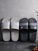 厚底拖鞋 浴室拖鞋 卡通 厚底 防滑 涼拖鞋 優一居