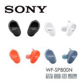 【限時特賣】SONY 索尼 真無線耳機 WF-SP800N