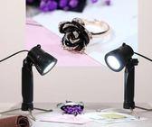 補光燈補光射燈拍照靜物臺影室燈文玩蜜蠟化妝品攝影臺燈 法布蕾輕時尚