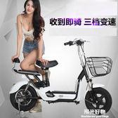 電動自行車機車60V48V電動車成人男女單車小型電瓶踏板車助力車 igo陽光好物