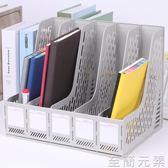 得力辦公用品 9838五聯文件框塑料文件架資料架文件欄文件筐 至簡元素