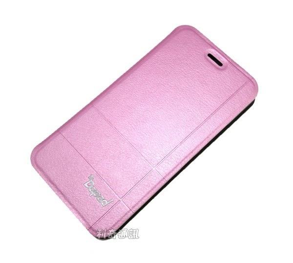 【Dapad】經典隱扣皮套 HTC 10 evo (5.5吋)