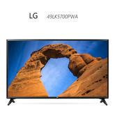 #S LG 49LK5700PWA 49吋Full HD 連網電視