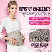孕婦防輻射服 婧麒防輻射服孕婦裝肚兜內穿上班懷孕期圍裙防輻射服四季 寶貝計畫