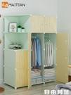 簡易衣櫃出租房用仿實木布藝組裝單人掛收納布衣櫥大學生宿舍櫃子  自由角落