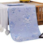 兒童涼席幼兒園小孩0.9m/1.2m席子可愛卡通冰絲席折疊小涼席