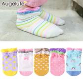 防滑襪 女寶寶 棉質 造型花邊 公主襪  襪子 寶寶襪 不挑款 Augelute Baby 30895