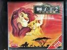 挖寶二手片-V04-020-正版VCD-動畫【獅子王2:辛巴的榮耀】國語發音 迪士尼(直購價)