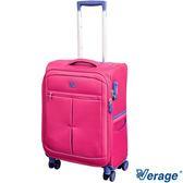 19吋布面登機箱飛機輪設計 19吋布面行李箱19吋布面旅行箱 Verage超輕量格紋旅行箱三代(桃紅)淘樂思