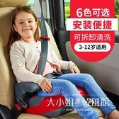 宇通貝歐科兒童安全座椅增高墊兒童汽車3-12歲便攜式座椅通用車型-大小姐韓風館