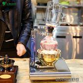 咖啡壺塞風壺煮咖啡壺手沖壺咖啡機 易樂購生活館