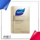 Phyto 麗絲護髮精油5*10ml【巴黎丁】
