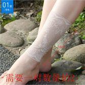黑五好物節   夏季薄款遮疤痕遮紋身潮女蕾絲短護腳腕女士小腿套腳裸套腿套襪套   mandyc衣間