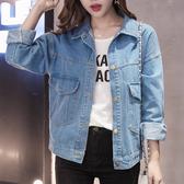 牛仔外套女春季新款韓版學生寬鬆bf工裝薄款上衣秋裝短款夾克 艾瑞斯居家生活