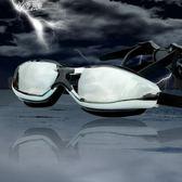 泳鏡游泳眼鏡男成人女防水防霧高清大框電鍍裝備專業兒童       伊芙莎