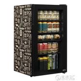 冰吧小型小冰箱家用客廳辦公室冰吧飲料保鮮茶葉冷藏櫃 雙十一全館免運