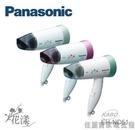 【佳麗寶】-(Panasonic 國際牌...