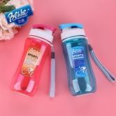 創意水杯塑膠韓式女學生運動水杯子大容量便攜隨手杯防漏健身水壺【快速出貨】