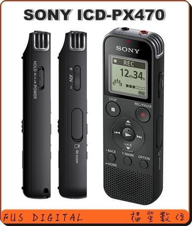 送原廠造型杯墊【福笙】SONY ICD-PX470 4GB  數位錄音筆 (台灣索尼公司貨) MP3格式錄音 可擴充記憶體