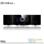 CORAL 小型DVD音響 多功能媒體播放器 PM1