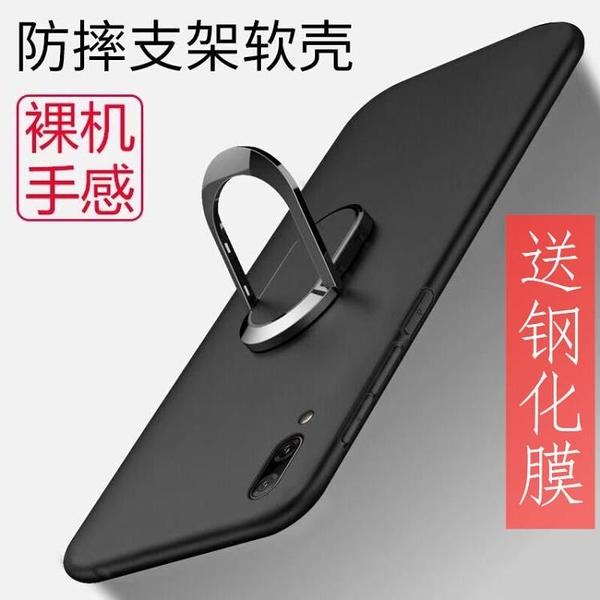 新品特價 華為暢享9手機殼dub-al00磨砂殼DUB-TL00防摔軟殼超薄全包保護套